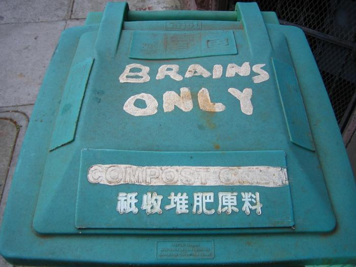 Brains Only