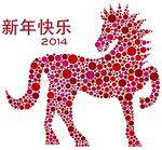 chinese-lunar-new-year-of-the-horse